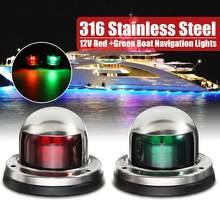 1 Paar 12V Rvs Rode Groene Boog Led Navigatieverlichting Boot Marine Indicator Spot Licht Marine Boot Jacht zeilen Licht