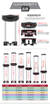 Piezas de bolsa de equipaje de maleta telescópica/manijas maletas reemplazo telescópico varillas equipaje manija Accesorios de reparación