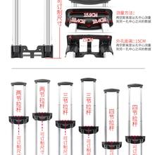 Telescopic Suitcase Luggage Bag Parts Trolley/Handles Suitca