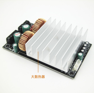 Image 5 - TDA8954 210W*2 Stereo Digital Audio Power Amplifier Board High Power AMP Amplificador BTL Mono 420W