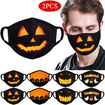 Reusable Children Mask Protective PM2.5 Filter mouth Mask anti dust Face mask bacteria proof Flu Mask Kids Mask Fast Delivery