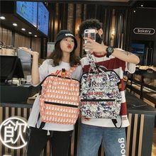 Vento Marea Travel Women Backpack 2020 New School Bags For Teenage Girls Oxford Famous Brand Shoulder Bag Unisex Student Purses