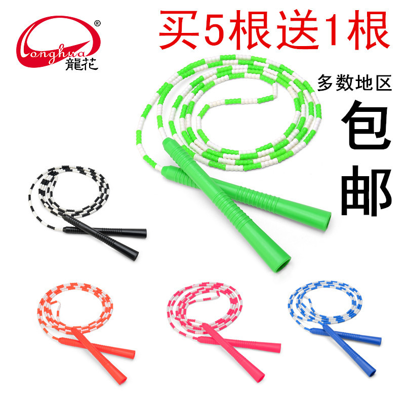 For Both Men And Women Athletic For Both Men And Women Beading Section Speed Jump Rope Lanyard Soft For Both Men And Women Stude
