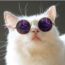 цена на Pet cat dog multicolor optional fashion glasses pet protective glasses sunglasses pet new year Christmas decoration
