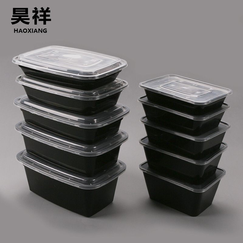 Hao Xiang Disposable Fast Food Container Thick Plastic Black And White With Pattern Square Lunch Box Salad Box Packing Box Table