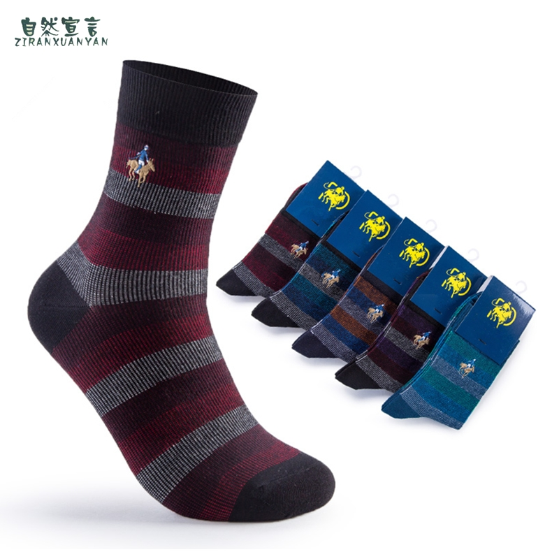 2020 New Autumn/winter Embroidered Male Socks High Grade Antibacterial Business Full Cotton Men's Stockings Wholesale