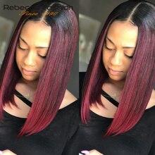 Rebecca кружевные передние человеческие волосы парики для черных женщин перуанские Remy прямые боб кружевные передние парики Омбре человеческие волосы парик