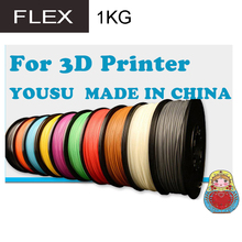 YOUSU FLEX Filament 1.75mm 1Kg for 3D Printing Consumables White Black Blue Skin / Free shipping from Moscow 002 only for shipping cost from jiacai printer consumables co limited