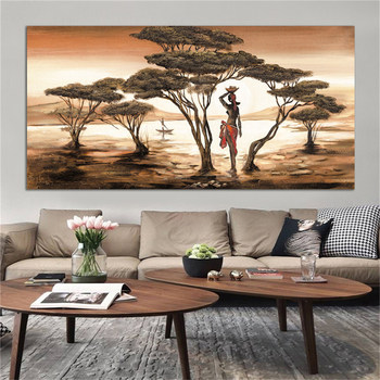 African Art Landscape and Woman Canvas Print Big Size Home Living Room Wall Painting Decorative Pictures