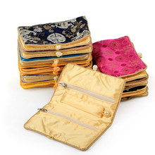 Chinese Style Small Zipper Jewelry Pouches Silk Brocade Gifts Bags Classic Knot Rings Holder Bag Pouch