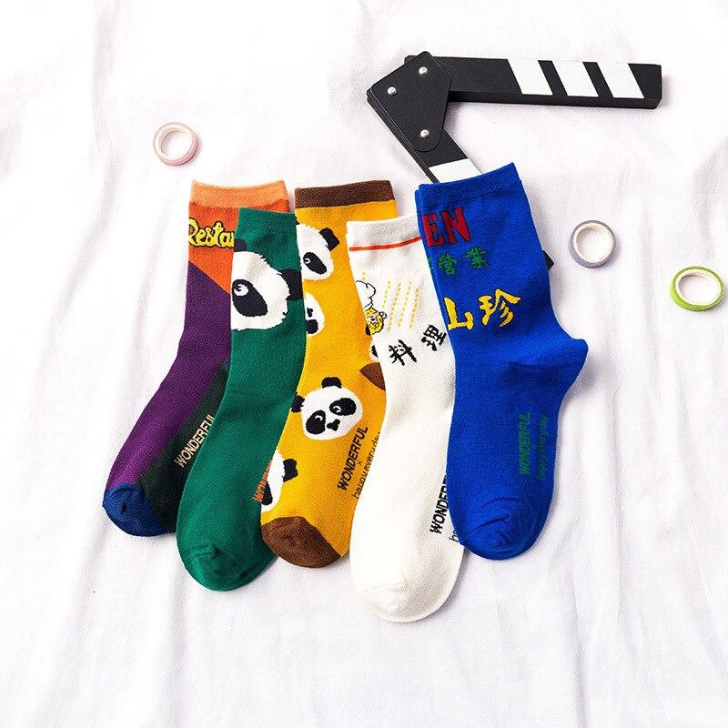 Winter New Men Cartoon Cute Panda Happy Socks Unisex Couples Personal Casual Funny Socks Personal Hip Pop Style Sox Trendy