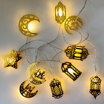 EID lekki wisiorek Eid Mubarak dekoracja na Ramadan dla domu islamski muzułmanin Party Decor Kareem Ramadan i Eid Decor Eid AL Adha tanie i dobre opinie IQIAN CN (pochodzenie) Architektura Star PD-552 iron Id al-Fitr Ślub i Zaręczyny przyjęcie urodzinowe Powrót do szkoły