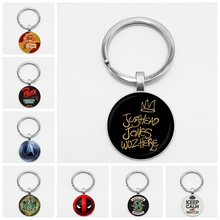 2018 New Fashion Riverdale Key Chain Personalized Glass Cabochon Car Handmade Creative Chaveiro Hang Buckle Ladies Mens Jewelry