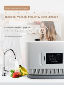 Submarine booster pump household water pump automatic pump water heater selfpriming pressurized intelligent frequency conversion household automatic booster pump water heater tap water mute pressurized water pump