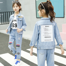 Korean Children Girls Clothes Kids Autumn Denim Clothing Jeans Fashion Patch Design Single Outerwear