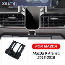 Автомобильный мобильный телефон держатель для mazda 6 atenza