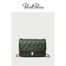 FELIX&FELICIA Brand PU leather shoulder bags for women 2019 luxury handbags designer crossbody messenger pink chain b