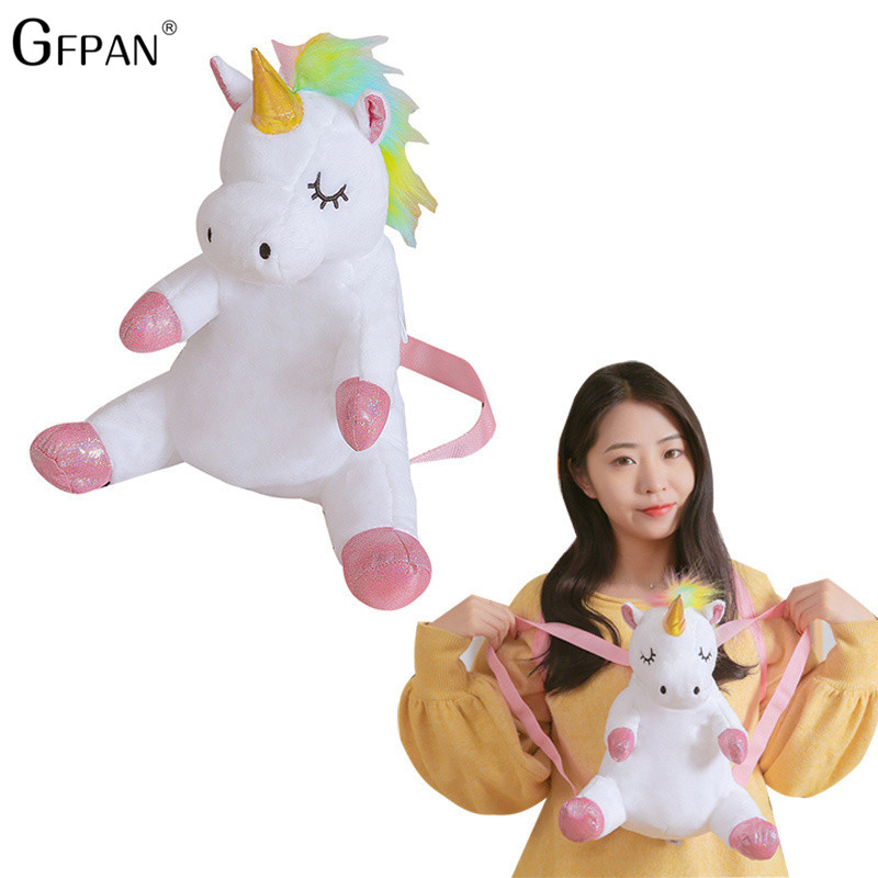 33cm Kawaii Simulation Cartoon unicorn backpack Plush Toy 3D Printing Stuffed Animal Plush Pillow Stuffed Cushion Kids Doll Gift
