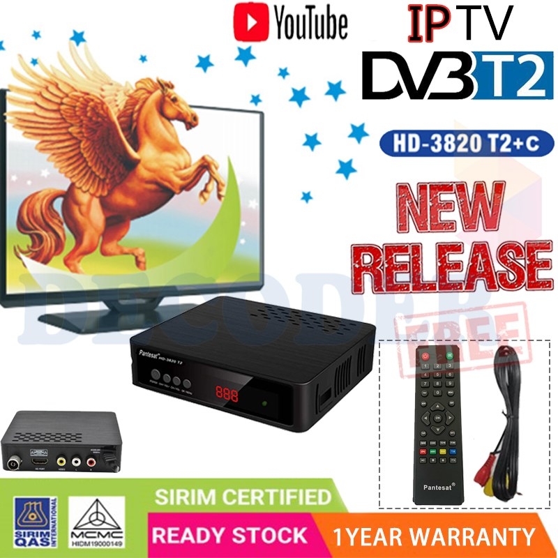 HD  DVB-T2 Receiver Satellite Wifi USB2.0 Free Digital TV Box DVB T2 DVBT2 Tuner  IPTV M3u Youtube English  Manual Set Top Box