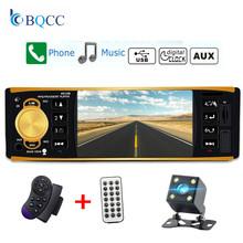 Radio samochodowe 1 din Auto Audio FM Stereo bluetooth USB AUX widok z tyłu kamery KIEROWNICA pilot zdalnego sterowania tanie tanio NoEnName_Null 4*45W 4019B 0 7kg W desce rozdzielczej Aluminum+Plastic Angielski 87 5-108MHz 12 v 17 8cm*5cm*12cm 800 480