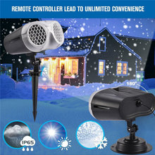 Led Снежинка лазерный проектор белый снежная буря сценический