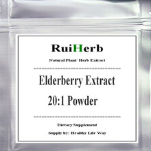 100-500 г экстракт бузины, 20:1 порошок, защита от ультрафиолета