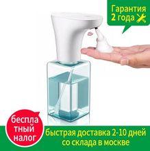 Xiaomi dispensador de jabón de espuma de inducción automático, Ecosystem, lavadora de manos con batería integrada, carga de 250/450ML de capacidad, PK MiniJ