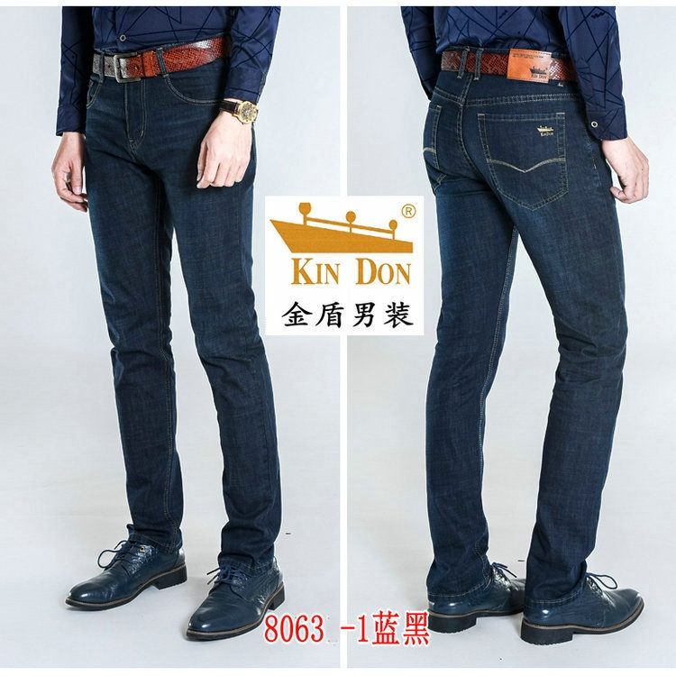 Summer New Style Kin Don MEN'S Denim Trousers Men Straight-Cut Jeans Kd-8063-1