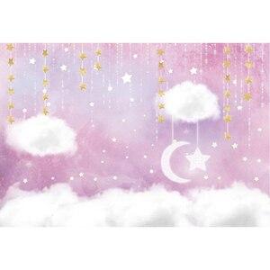 Violet ciel doré petites étoiles Photo toile de fond fond Photo enfants bébé spectacle Photo fond
