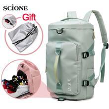 School Backpack Gym Travel Bag for Women Men Camping Outdoor