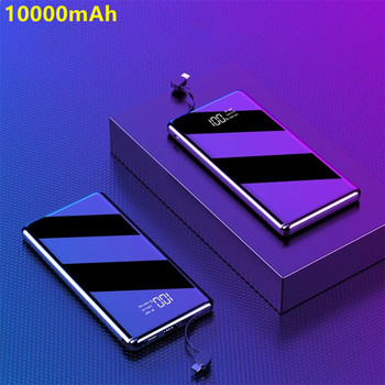 10000mAh Mirror Screen Digital Disply Power Bank External Battery Charger With Cable Batterie Charger For Smart Mobile Phone image