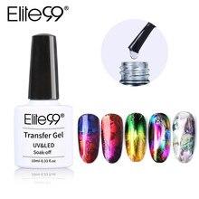 Elite99, фольга для ногтей, клей, звездное небо, наклейка, переводной Гель-лак, искусство ногтей, для ногтей, фольга, переводная наклейка