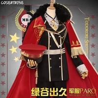 Anime My Hero Academy Midoriya Izuku Military Uniform Cosplay Costume Full Set+Hat For Unisex Halloween Free shipping New 2019