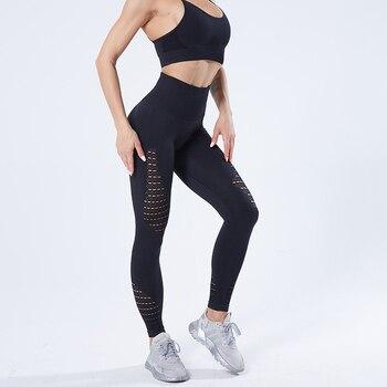 SALSPOR femmes pantalons de Yoga sport c