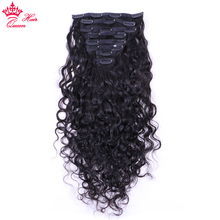 Brazilian Clip In Human Hair Extensions Water Wave 120g/set 8pcs/set Natural Color 100% Remy Human Hair Fast Free Shipping