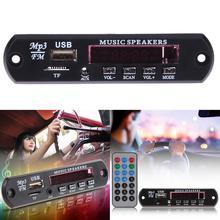 Автомобильный усилитель декодер доска АВТО музыкальный динамик MP3 WMA панель 12 В автомобильная аудио доска USB TF FM радио с пультом дистанционного управления