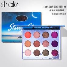Тени водонепроницаемые 12 цветов тени для век палитры макияжа