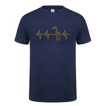 Heartbeat Of Saxophone T Shirt Funny Birthday Gift For
