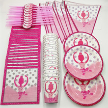 81pcs 20 person Pink Ballet Girl Disposable Tableware Set Kids Birthday Party Decor Straw Napkin Plate Cup Banner Party Supplies