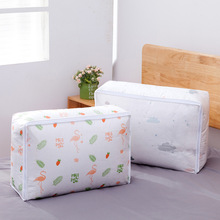 TWDW Thicken Waterproof PEVA Transparent Printed Quilt Storage Bag Outdoor Travel Clothes Storage Household Organizer