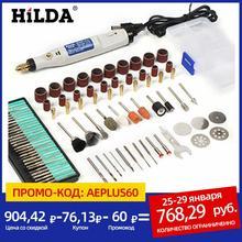 Ручка для гравировки HILDA, гравировальный инструмент 18 В, мини-дрель с набором шлифовальных принадлежностей