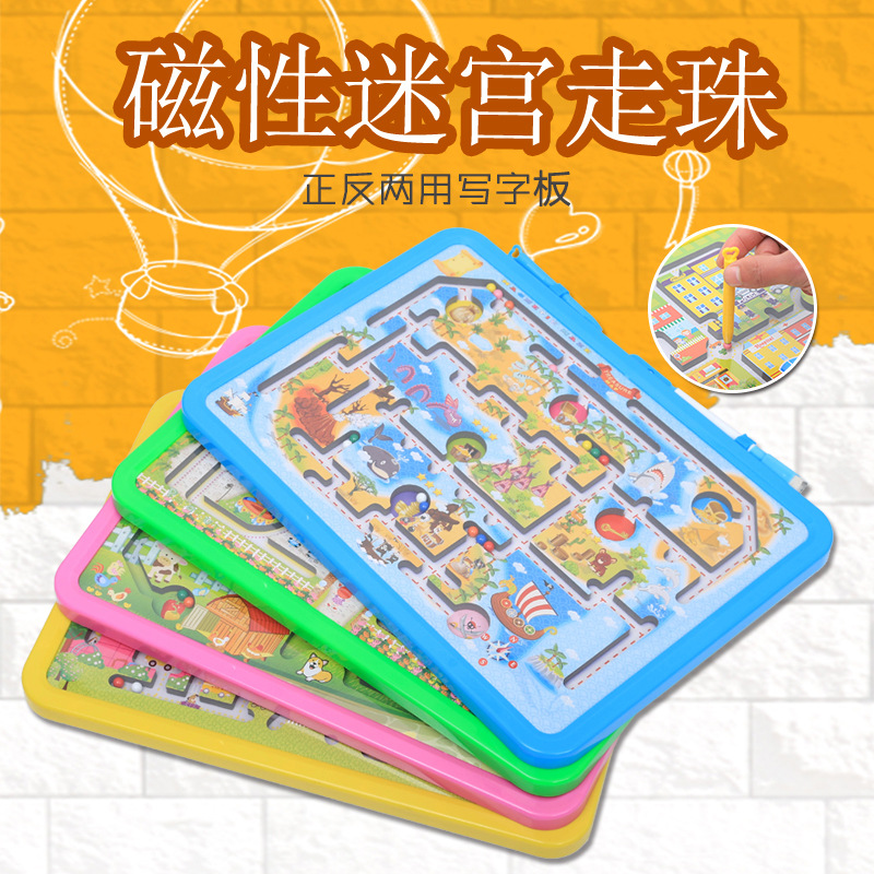 Customizable Magnetic Maze Roll-on Writing Board Children'S Educational Magnetic Drawing Board Multi-functional Cartoon Drawing
