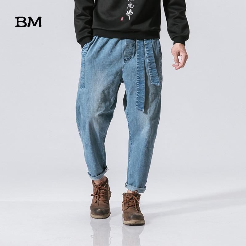 Streetwear High Quality Male Loose Feet Pants Chinese Retro Washed Loose Waist Jeans Harajkuku Baggy Harem Pants Men 5XL