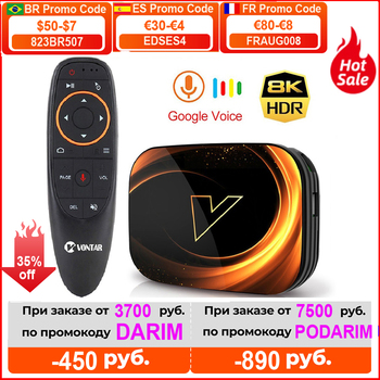 2020 VONTAR X3 8K Amlogic S905X3 4GB RAM 64GB TV pudełko Android 9 0 dekoder podwójny Wifi 4K Youtube Smart TV Box TV pudełko 4G 32G tanie i dobre opinie 1000 M CN (pochodzenie) Amlogic S905X3 Quad Core ARM Cortex A55 32 GB eMMC 64 GB eMMC 128 GB eMMC Brak 4G DDR3 0 42KG DC 5 V 2 5A