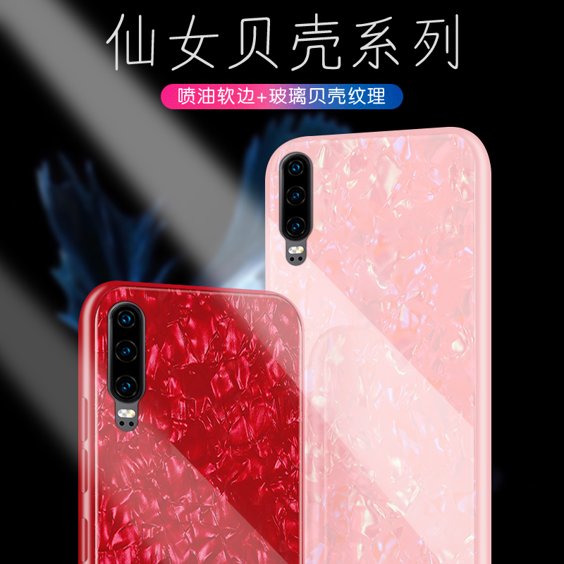Tempered Glass Case For Huawei P30 Case Luxury Hard Back Phone Cover For Huawei P30 ELE-L29 ELE-L09 Soft Edge Shell Texture Case