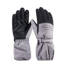 Детские лыжные перчатки ветрозащитные водонепроницаемые утолщенные