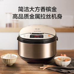 50HZ  220V Home 4L   Electric Rice Cooker Electric Cooker  Rice Steamer  Rice Cooker Electric  Food Warmer