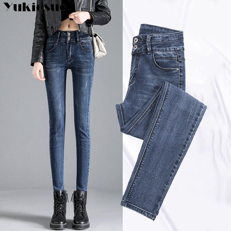 Vintage Mom High Waist push up Jeans woman Elastic Femme Women Black Denim Skinny Jeans female Classic Pencil Pant Plus Size