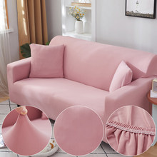 Pink Solid Color Sofa Cover For Living Room Funda Sofa All-inclusive Polyester Modern Elastic Corner Couch Slipcover 45009