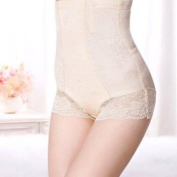 Ropa interior de cintura alta que forma la banda del vientre pérdida de peso envoltura del cuerpo Bondage corsé después del parto cinturón pantalones para cinturón de vientre embarazada
